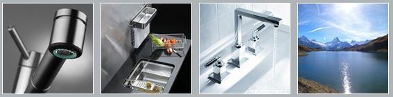 Смесители для кухни и ванной комнаты